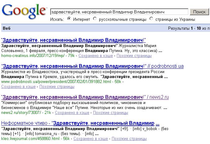 googlevvp.png