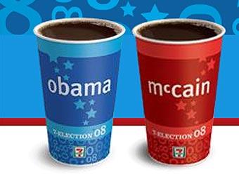 """Кофе в стаканчиках для """"голосования"""". Фото с сайта 7-election.com"""