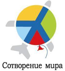 """Эмблема фестиваля """"Сотворение мира"""" из Википедии"""