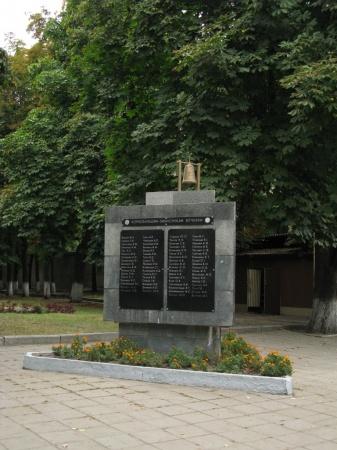 Памятник чернобыльцам-защитникам Отечества в Харькове. © Валентин Развозжаев, 2008