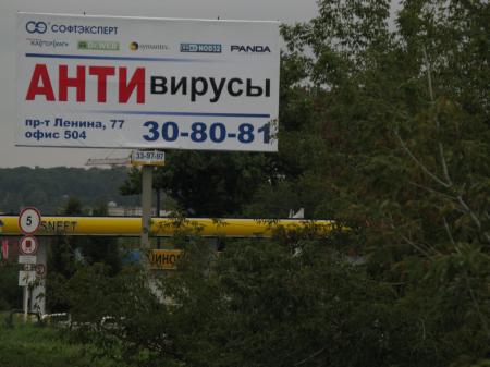 © Валентин Развозжаев, 2008