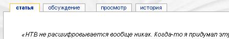 noedit.png