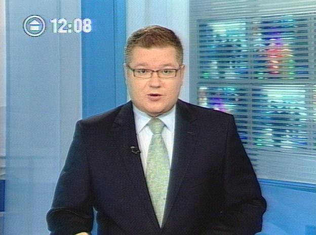 Последние новости россии в режиме онлайн