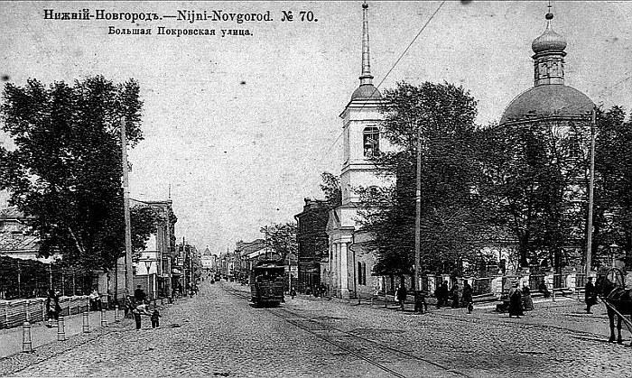 800px-bolshaya_pokrovskaya_st_1913.jpg