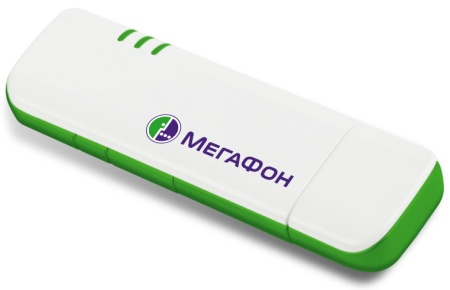 megafon-modem.jpg